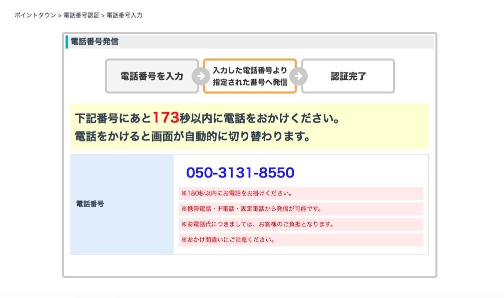 2016-07-01 13.53.57