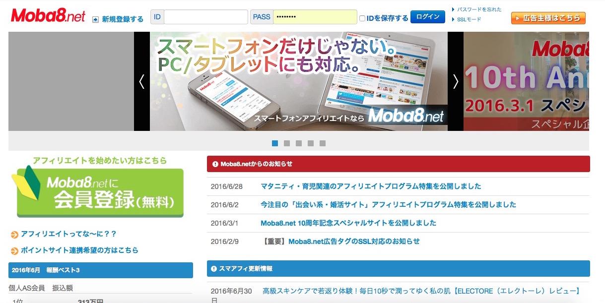 moba8.net3