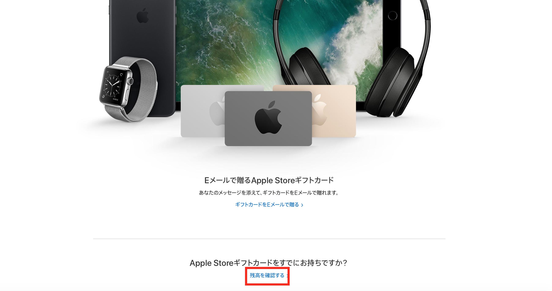 Appleカード2