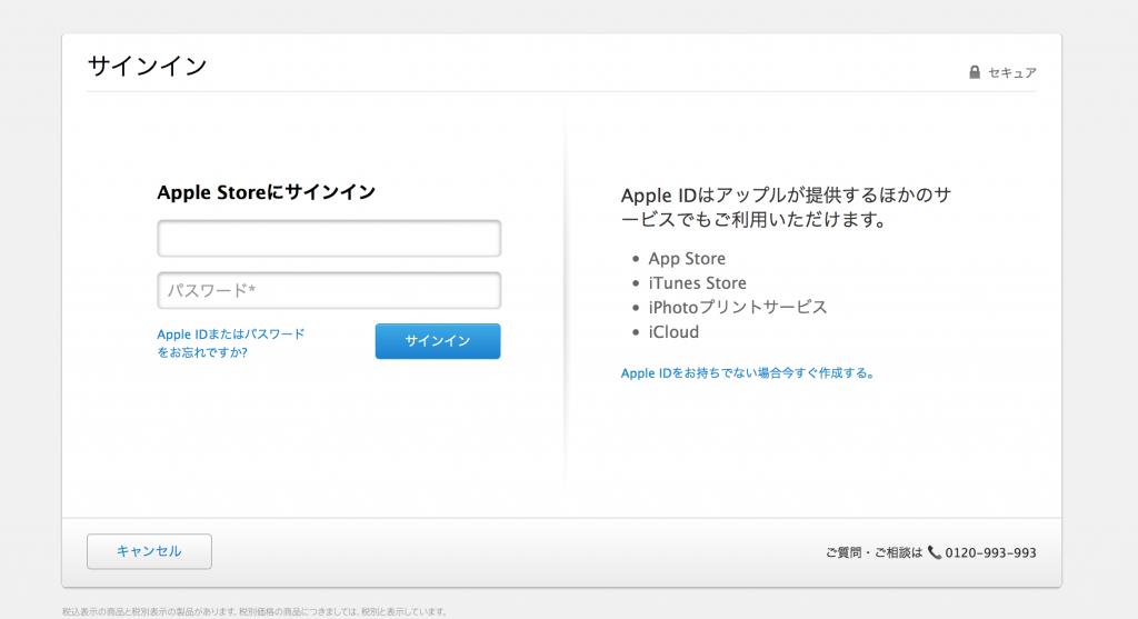 Appleカード3