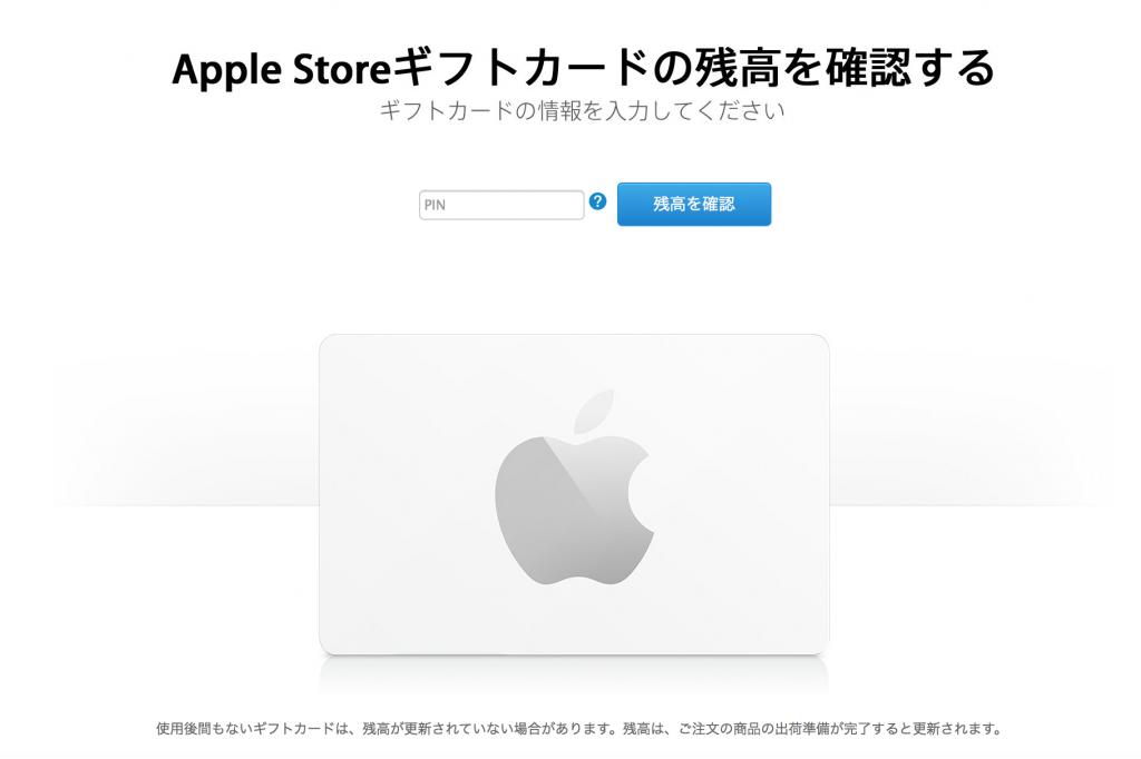 Appleカード4