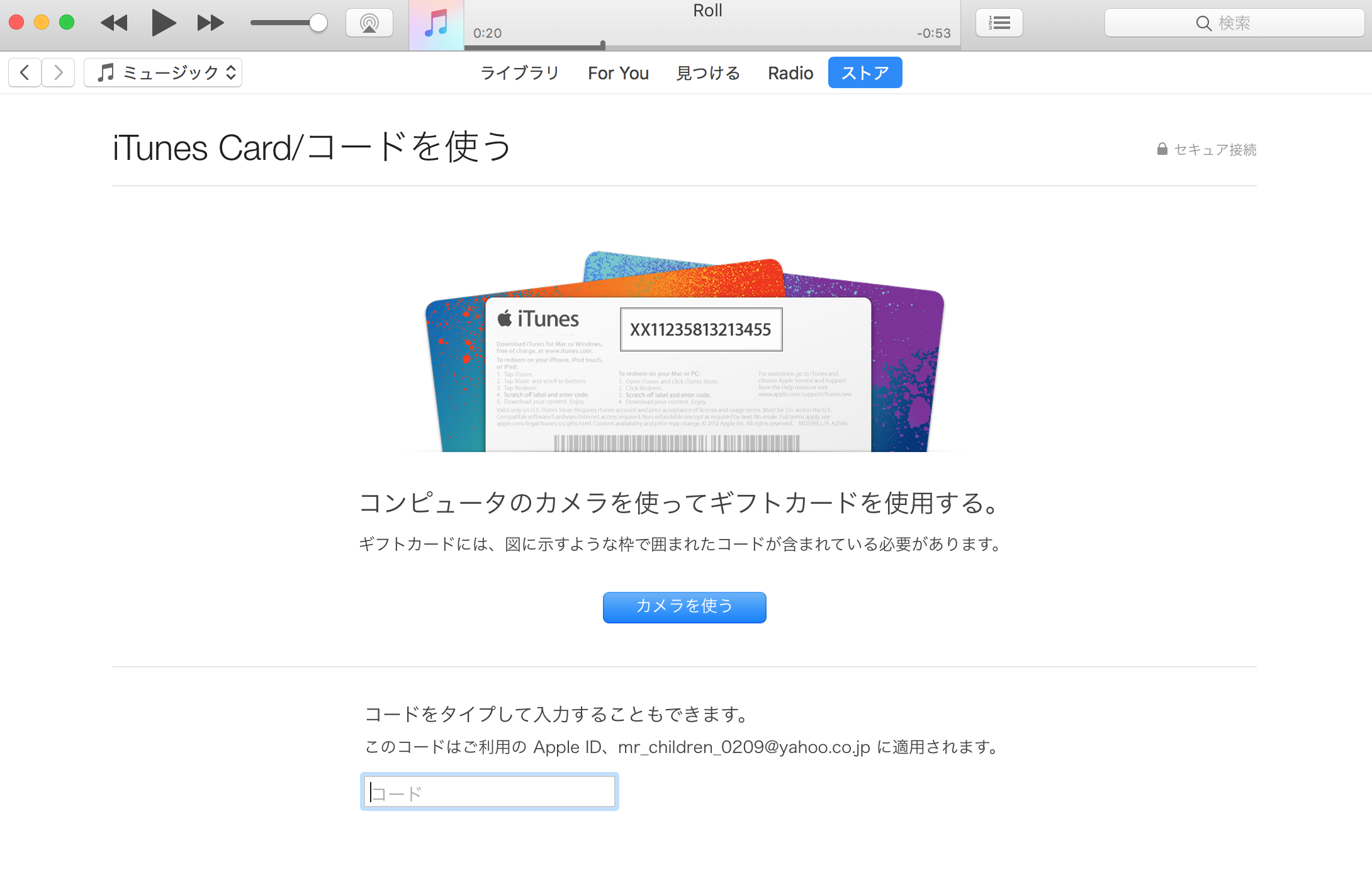 iTunesカード 2