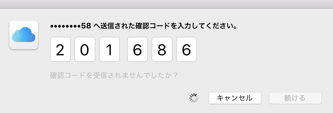 iTunesカード4
