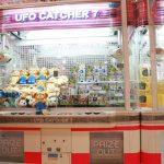 UFOキャッチャー 稼ぐ