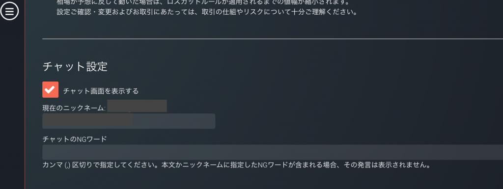 スクリーンショット 2017-05-27 1.51.37