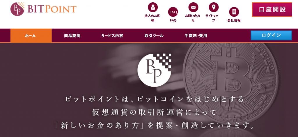 bitpoint14