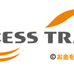 accesstrade-logo