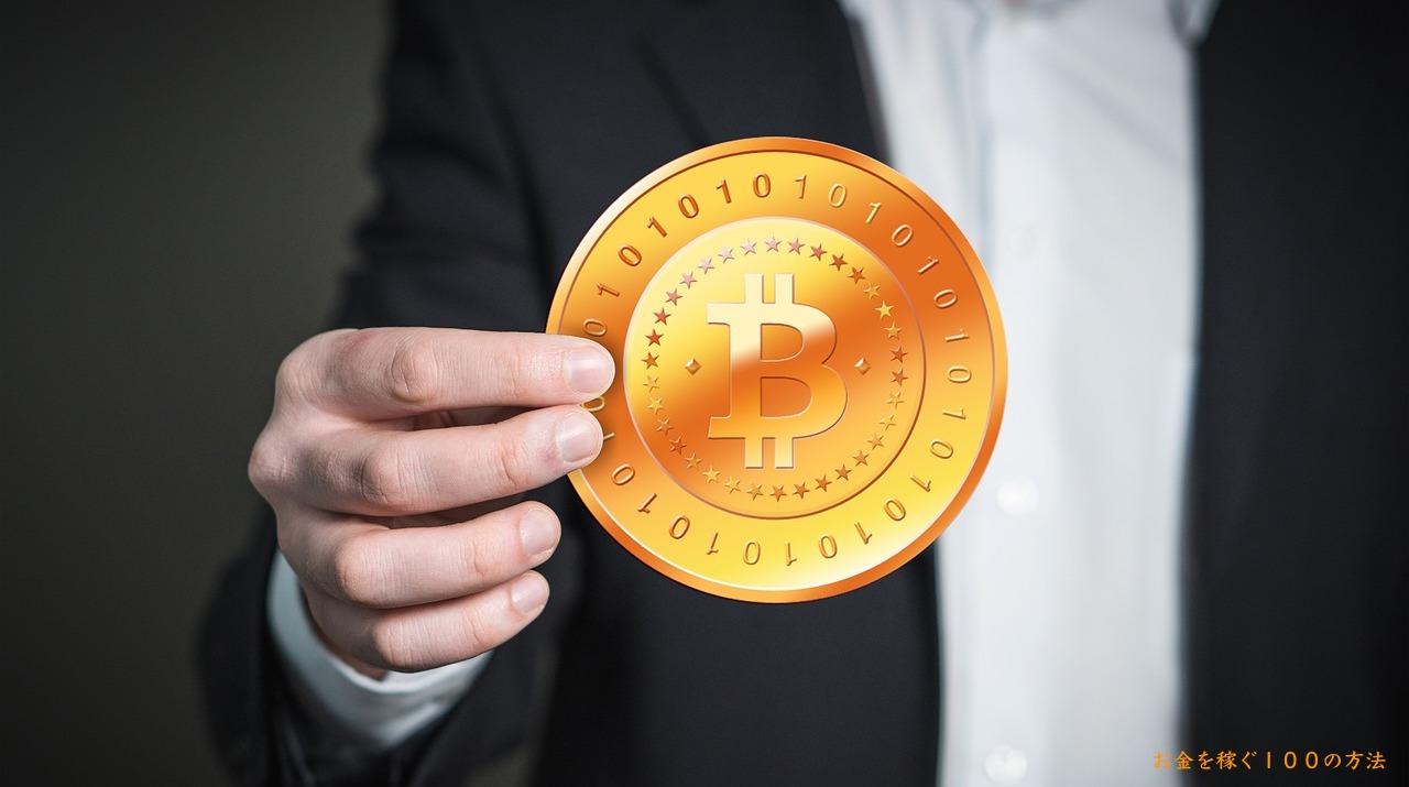 bitcoin-kiken