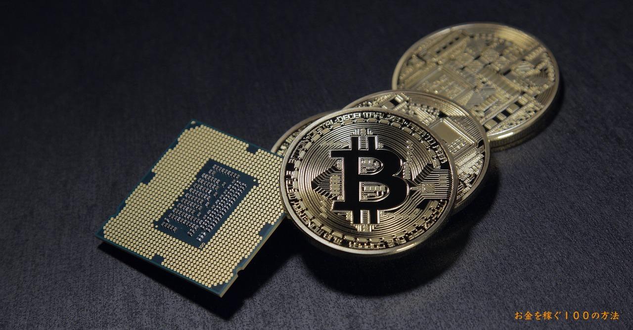bitcoin-who