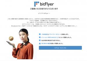 bitfly12