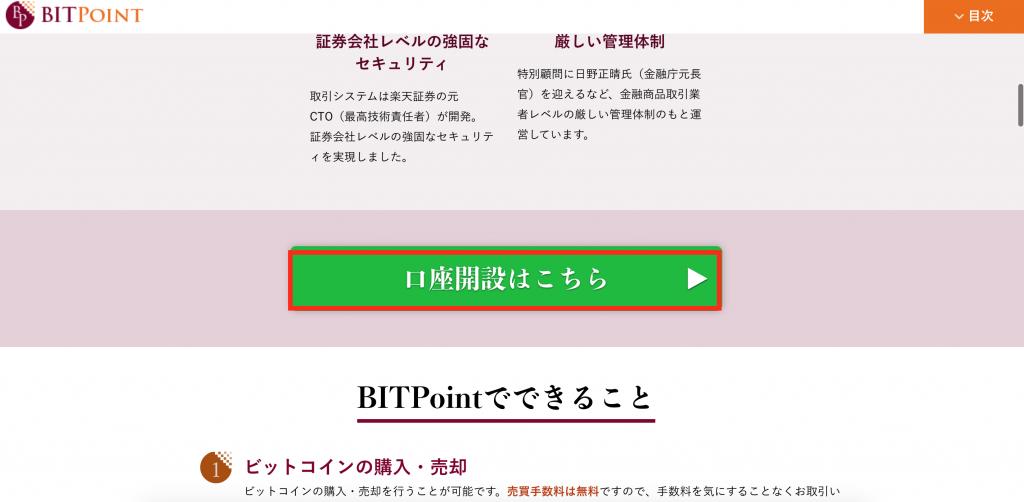 bitpoint3