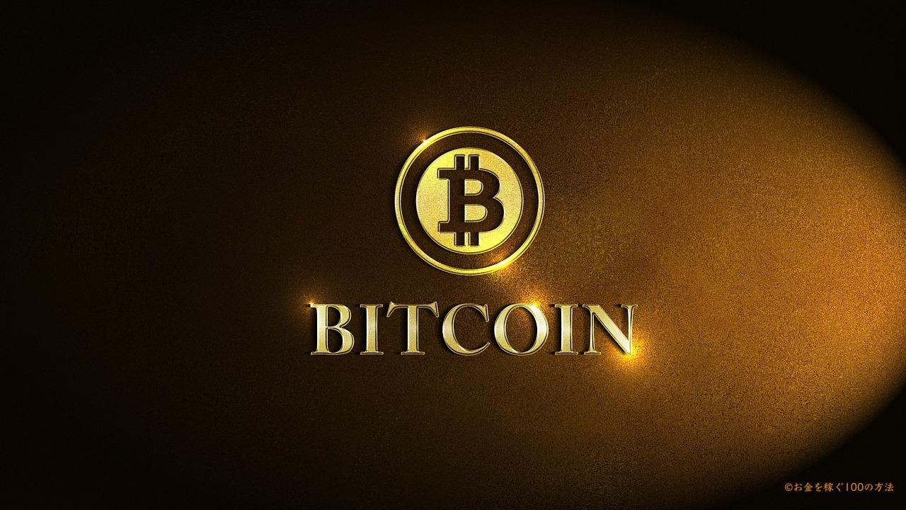 bitcoin-kasegu-10