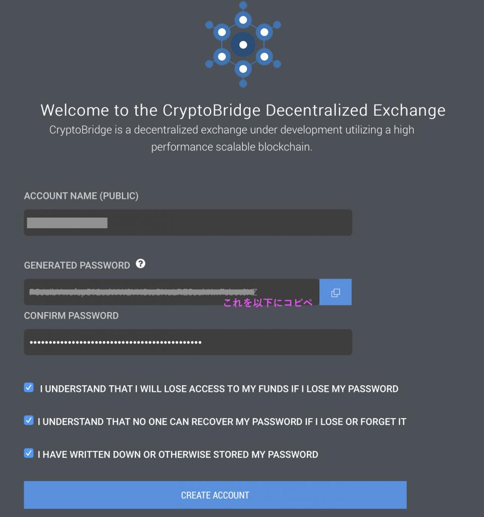 CryptoBridge2