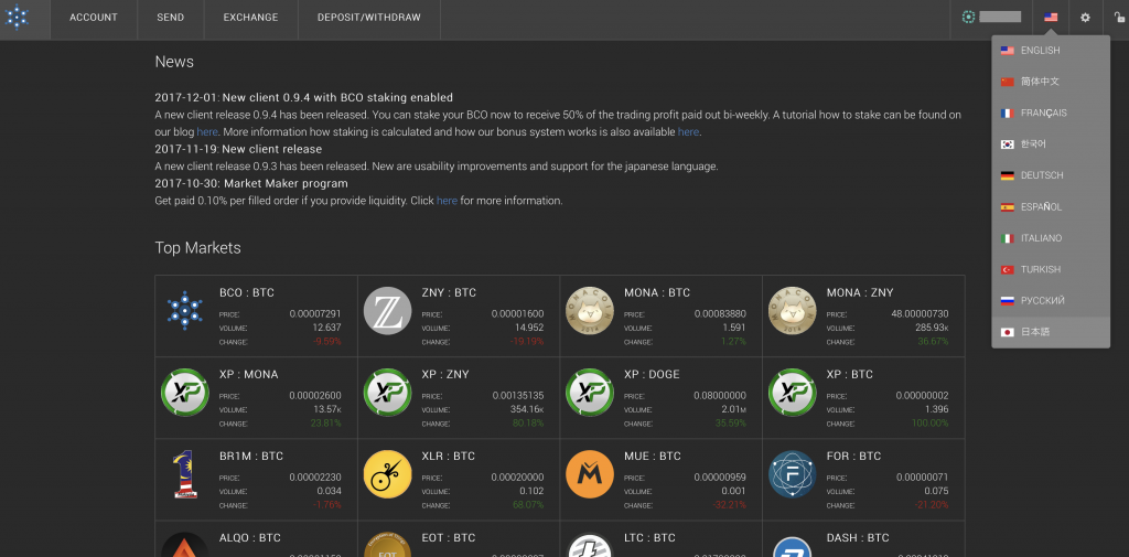 CryptoBridge3